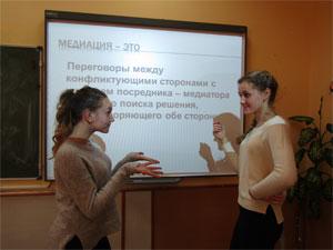 медиация2