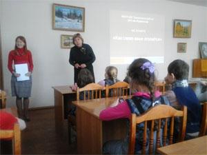 Посещение библиотеки им. Фурманова