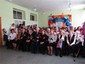 Концерт, посвященный празднованию Дня Победы