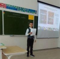 Конференция НОУ для младших школьников