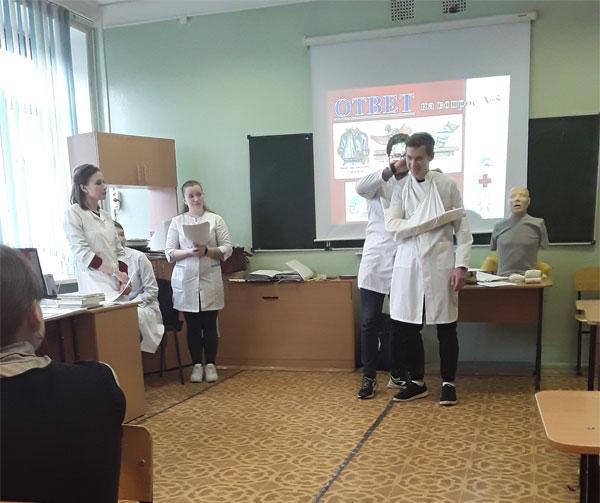 медики1